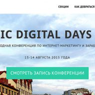 balticdigitaldays-2015